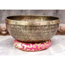"Singing Bowl Tibetan Hand Hammered 10"" W x 4"" H"