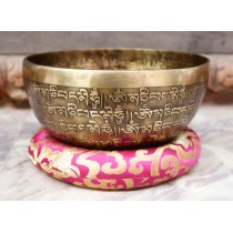 "Tibetan Singing Bowl 7.5"" W x 3.5"" H Hand Hammered"