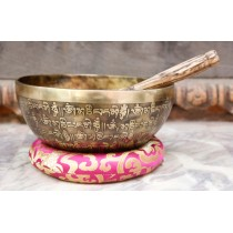 "Tibetan Singing Bowl Hand Hammered 8"" W x 3.5"" H"
