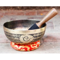 Tibetan Hand Hammered Singing Bowl 19cm W x 10cm H