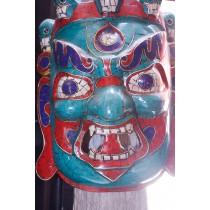 "Wooden Bhairav Mask 8.5"" W x 11"" H"