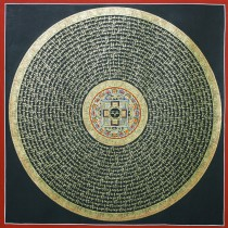 "Buddha Eye Mantra Mandala Thangka Painting 23"" W x 23"" H"