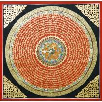 "Mantra Mandala Thangka Painting 22"" W x 22"" H"