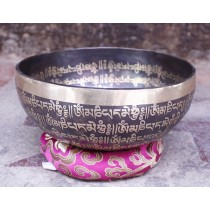 "Tibetan Mantra Singing Bowl 8"" W x 3"" H"