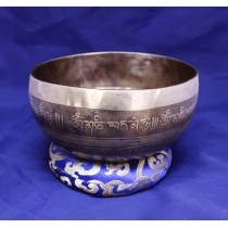 "Mantra Mandala Singing Bowl 6.5""W  x 3.5""H"