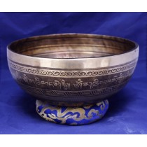 "Khacheri Singing Bowl 8.5""W  x  3.5""H"
