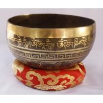 "Mantra Tibetan Singing Bowl 6.5"" W x 3"" H"