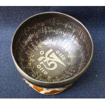 "Tibetan Mantra Singing Bowl 5"" W x 2.5"" H"